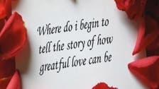 كيف احتفل العالم بعيد الحب؟