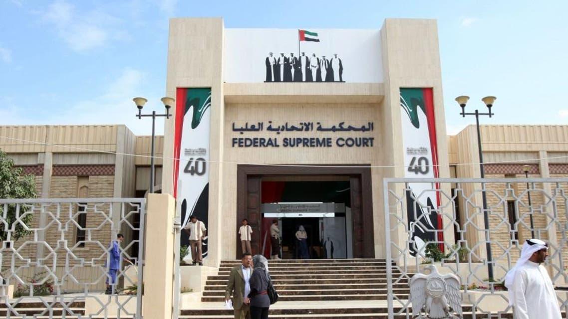UAE, Federal Supreme Court (Reuters)