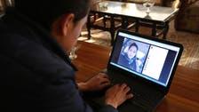 Afghans skirt strict rules to find love on social media