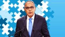 برلمان المغرب يستدعي وزير الخارجية بسبب بان كي مون