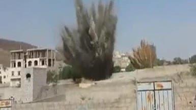 اليمن.. اقتراب معركة تحرير العاصمة صنعاء