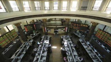 ترقب قرارات المركزي يرفع مخاطر الشراء في بورصة مصر