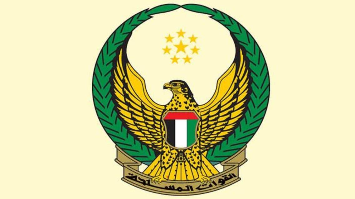 شعار القيادة العامة للقوات المسلحة الإماراتية