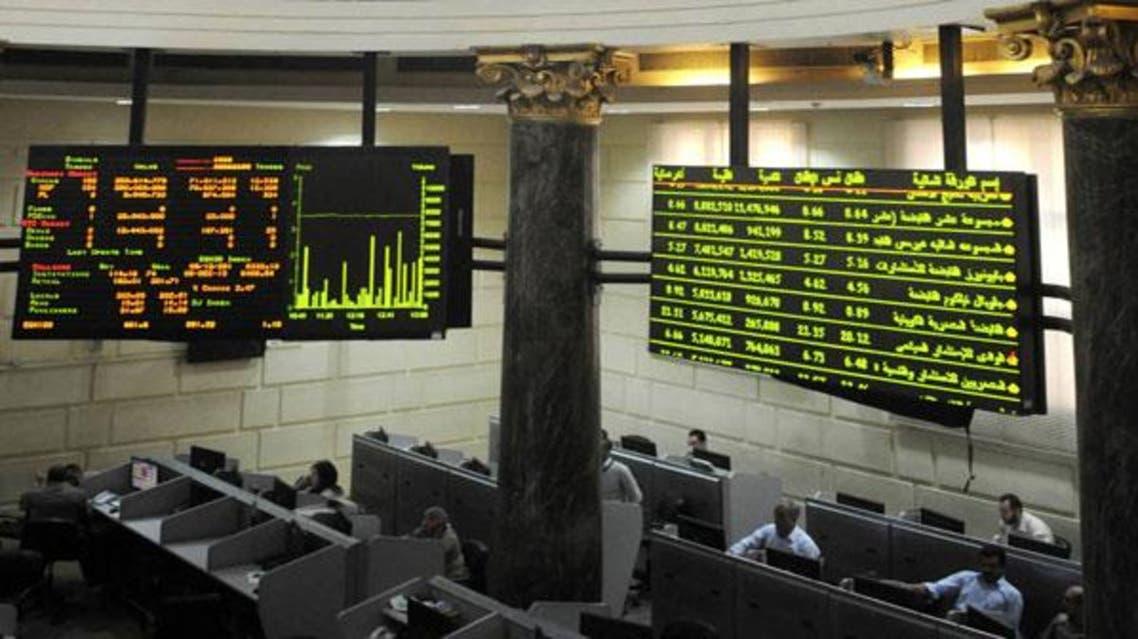 بورصة مصر جديد