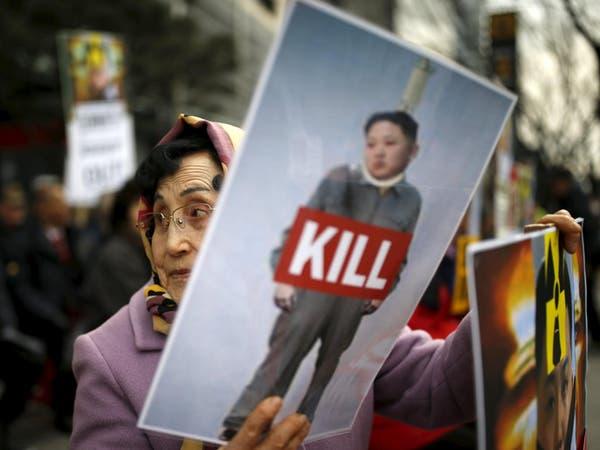 بعد وصفٍ لاذع.. دعوة لاغتيال زعيم كوريا الشمالية