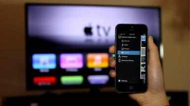 Apple TV سيحول هواتف آيفون لأجهزة للتحكم عن بعد