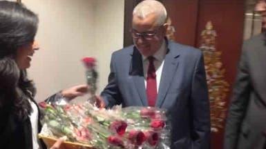رئيس الحكومة المغربية: هذه قصة ارتباطي بزوجتي