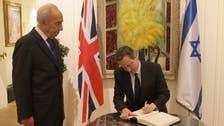 Britain to ban boycotts on Israeli goods