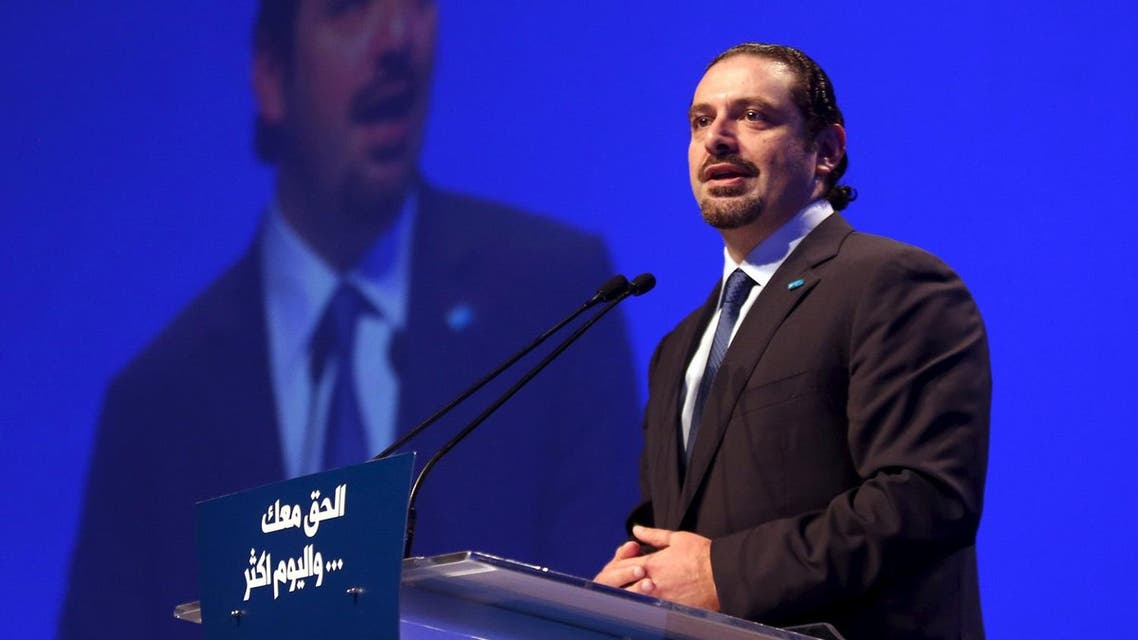 Lebanon's former prime minister Saad al-Hariri addresses his supporters during the 11th anniversary of the assassination of his father, Rafik al-Hariri, in Beirut. (Reuters)