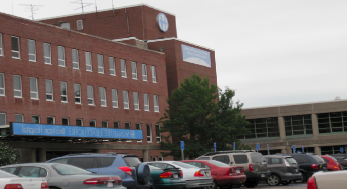 المستشفى الذي هدد بتفجيره، هو الأهم والأكبر بمدينة بروكتون في ولاية ماساشوستس