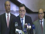ليبيا.. حكومة السراج تجمد حسابات الوزارات في المصارف
