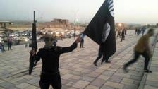 العراق.. تدمير مجمعات وقود لداعش جنوب الموصل