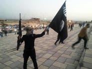 اشتباكات وحظر تجول في الموصل