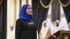 اماراتی 'وزیر مسرت' نے حلف کے موقع پر کیا پہنا؟