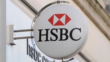 HSBC تتجه لدفع 100 مليون دولار لتسوية نزاع في أميركا