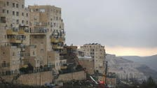 Israel began construction on 1,800 West Bank settler homes in 2015