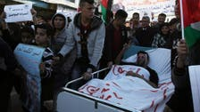 Israel court rejects West Bank treatment for hunger striker