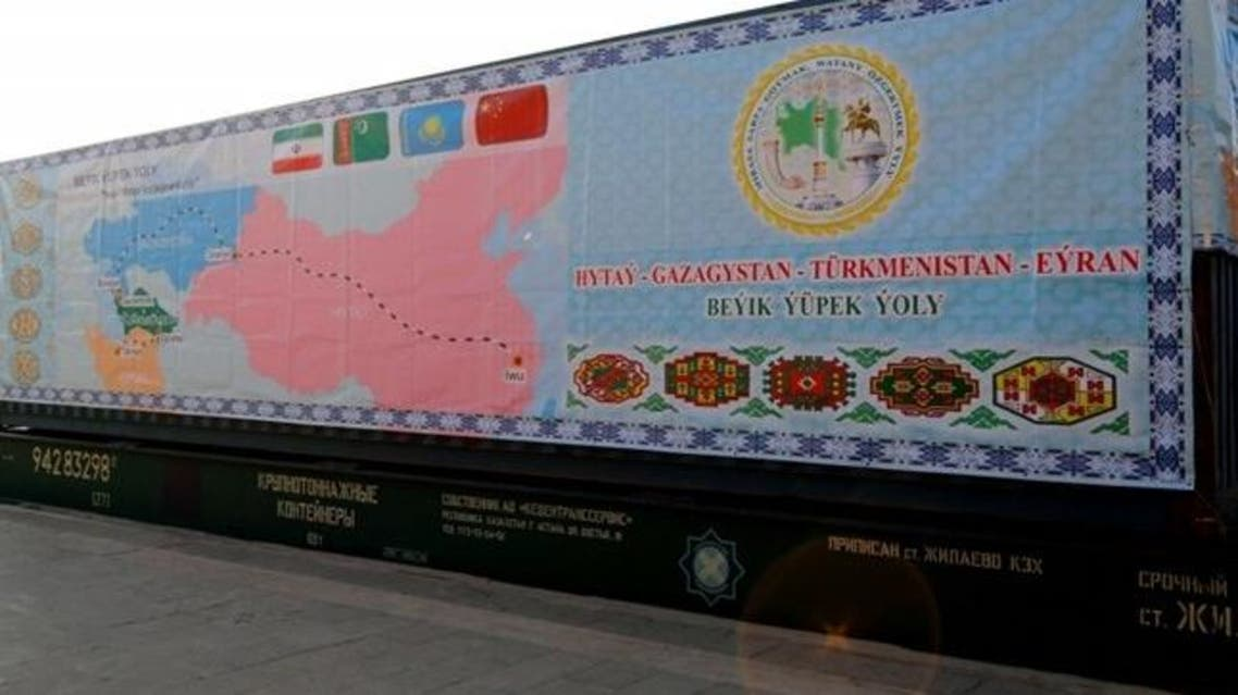The train's journey was 30 days shorter than the time usually taken by ships to sail from Shanghai to Iran's Bandar Abbas port. (AFP)