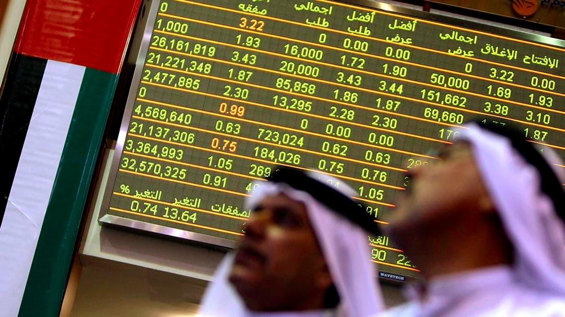 سوق دبي للأوراق المالية - بورصة