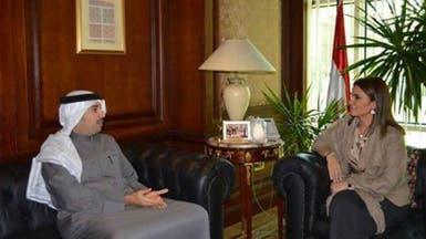 البحرين تقرر إقامة مشروعات اقتصادية في سيناء
