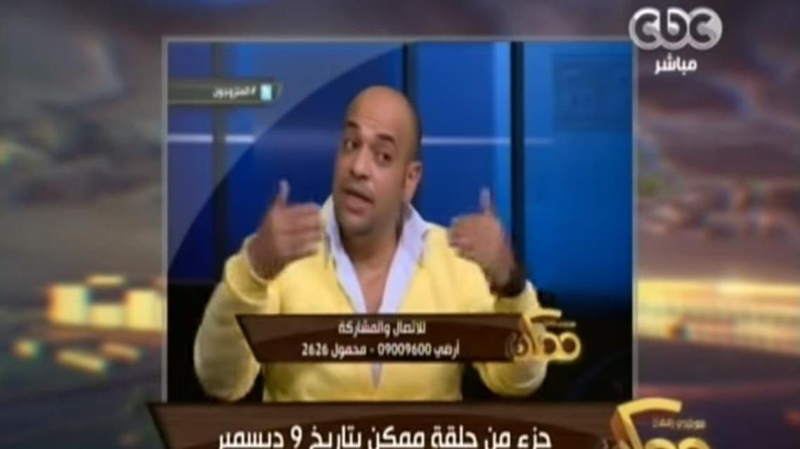 Taymour el-Sobky claimed that a third of married women in Egypt are unfaithful has caused a social media uproar. (Screenshot CBC)
