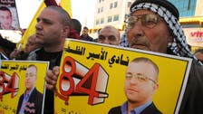 Palestinian hunger striker to stay in Israeli hospital