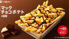 Yum or yuck? Chocolate fries may be a gamble for McDonald's Japan