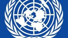 الأمم المتحدة: إيران تسجل رقماً قياسياً مع 966 إعداماً