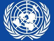الأمم المتحدة تعد برنامجاً لمساعدة مليون سوري محاصر