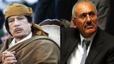 کیا علی صالح کا انجام معمر قذافی جیسا ہو گا؟