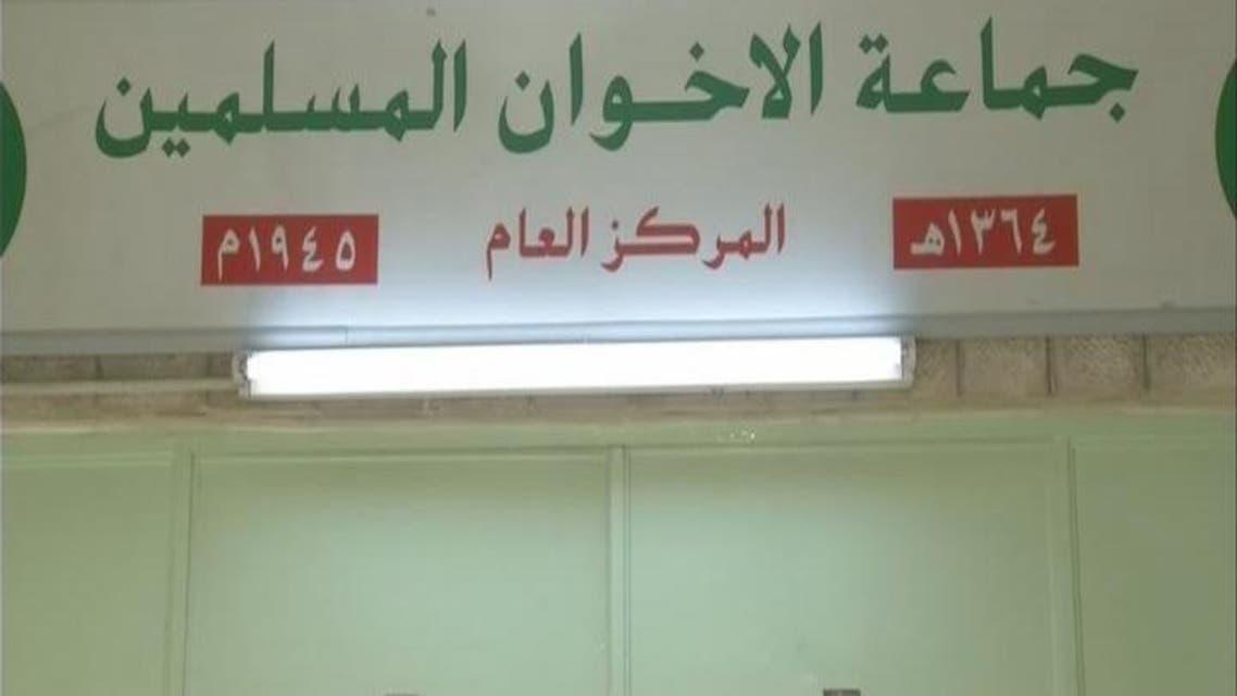 THUMBNAIL_ إخوان الاردن ينفصلون عن التنظيم الأم