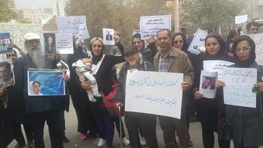 إيران.. الجلد والسجن لـ18 ناشطا تظاهروا أمام سجن إيفين