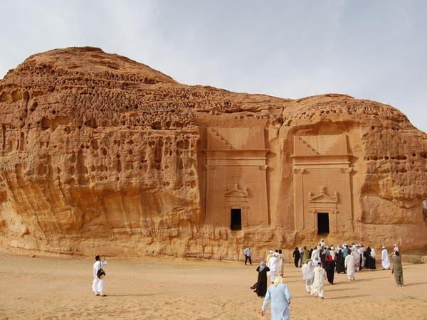 السعودية تؤكد أهمية القطاع السياحي في زياد النمو الاقتصادي