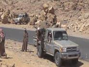 ميليشيا الحوثي تختطف 12 مدنيا وتدمر 3 منازل في أرحب