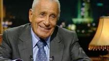 عرب صحافی و دانشور محمد حسنین ہیکل  اب نہیں رہے