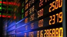 """""""رسملة"""" للعربية: الاستثمار في الأسهم سيكون الأفضل في 2021"""
