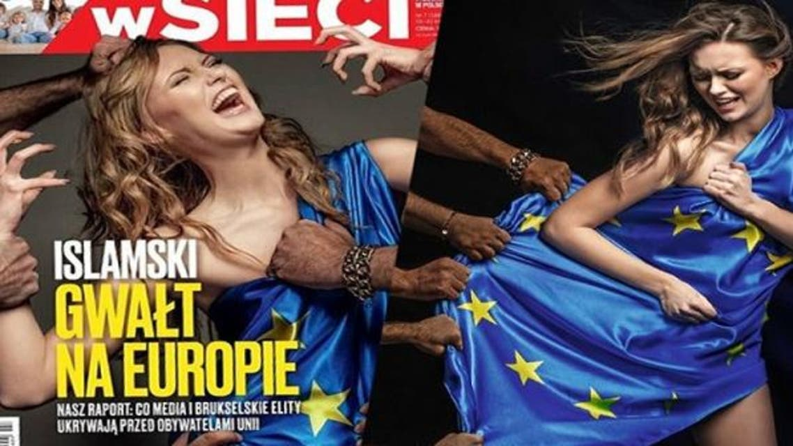 الغلاف، والصورة الثانية داخل المجلة