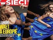"""غلاف """"الاغتصاب الإسلامي لأوروبا"""" يحرّض على اللاجئين"""