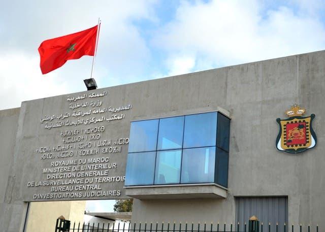 واجهة مكتب محاربة الارهاب في مدينة سلا قرب الرباط
