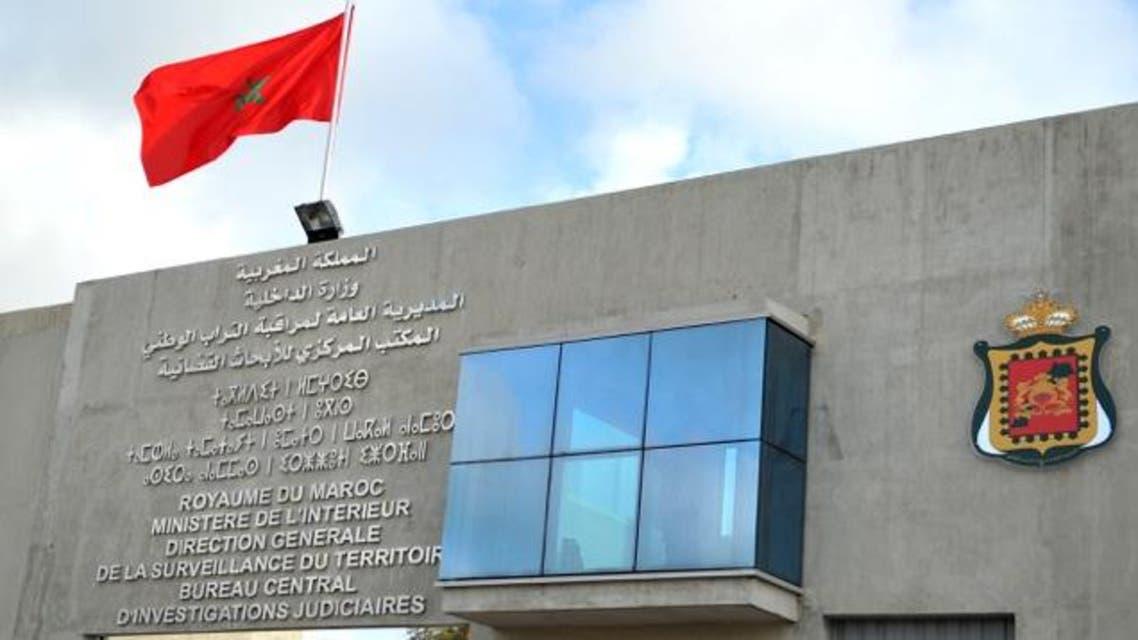 واجهة مكتب محاربة الارهاب في مدينة سلا قرب الرباط المغرب ارهاب
