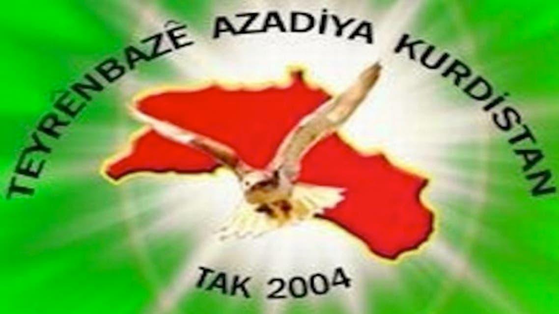 صقور حرية كردستان