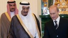 پوتین اور سعودی فرمانروا شامی بحران کے حل کے خواہاں