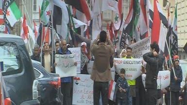 #الأحوازيون يتظاهرون في #فيينا احتجاجا على القمع الإيراني