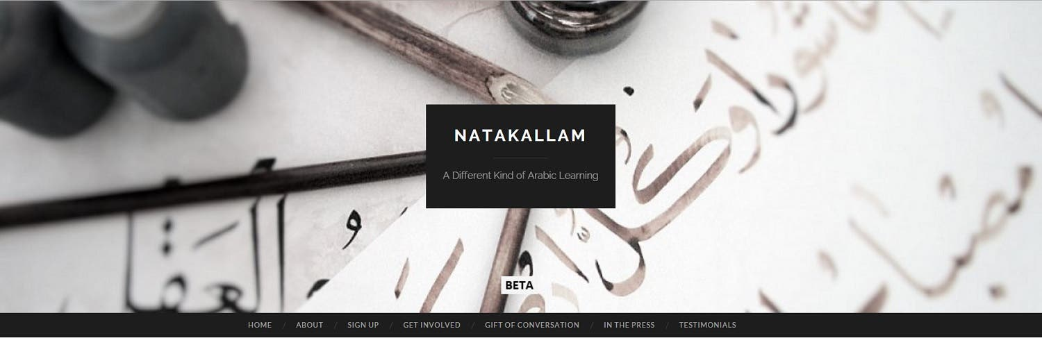(Screengrab of the NaTakallam website)
