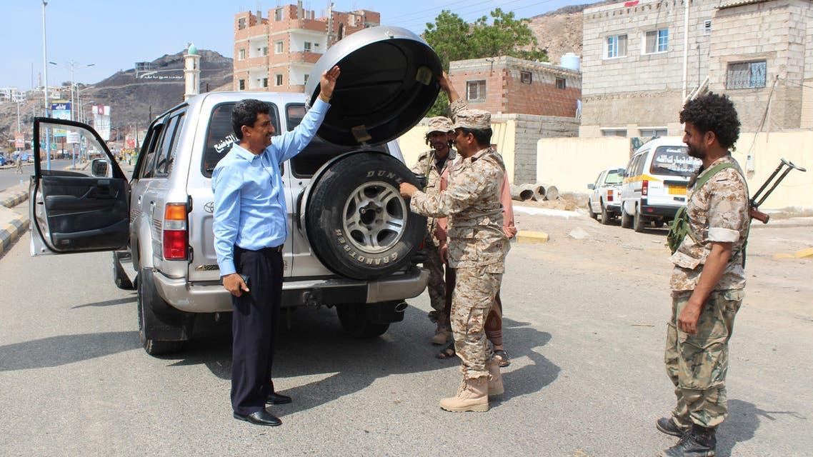 القوات اليمنية في عدن