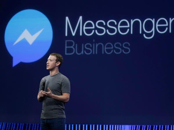 SMS على فيسبوك ماسنجر مجدداً