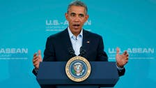 Obama urges 'restraint' from Turkey over Syria