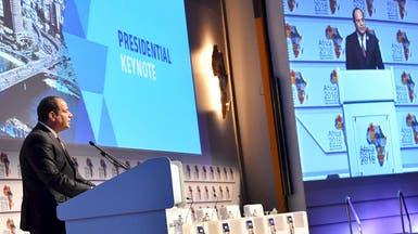 السيسي يدعو إفريقيا لتنمية القدرات البشرية لشعوبها