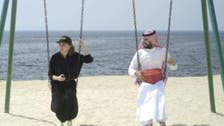 Rare Saudi film shown at Berlin festival