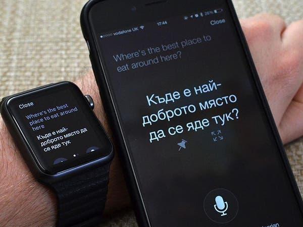 """ميزات جديدة لـ""""مايكروسوفت للترجمة"""" على آيفون وأندرويد"""